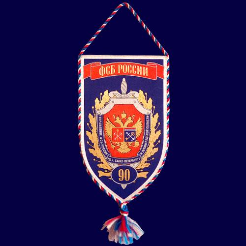 рулевого управления купить вымпел с гербом москвы в санкт-петербурге словом