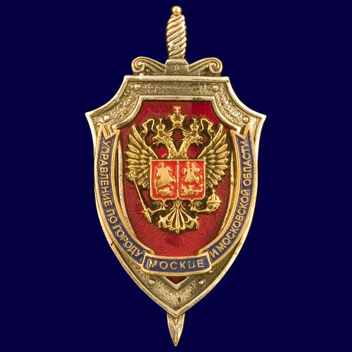 Опу фсб россии руководство