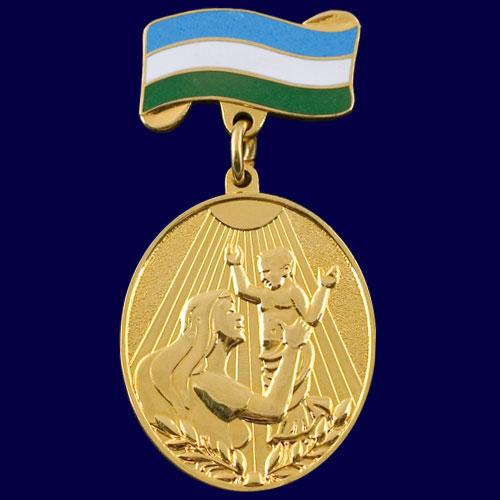 """Сегодня была на награждении медали """"Материнской славы"""""""